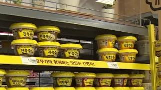 도시락·컵밥 인기…지난해 쌀 소비 감소세 둔화