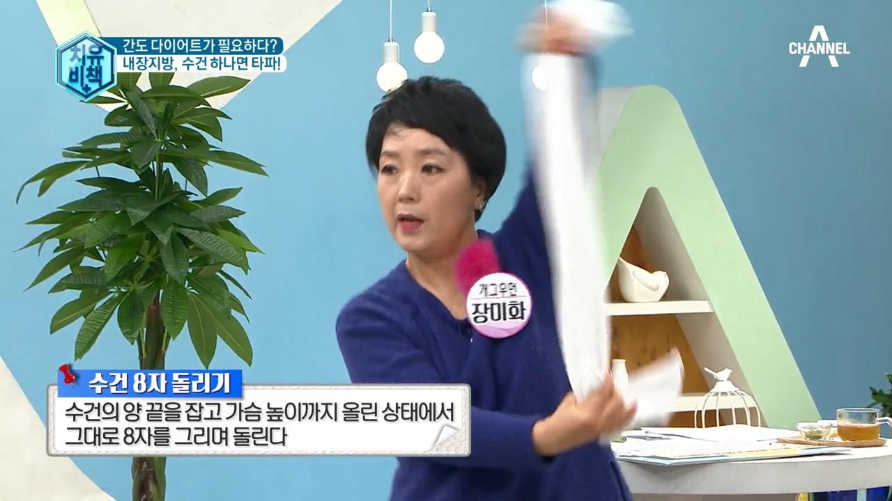 김현욱의 굿모닝 338회