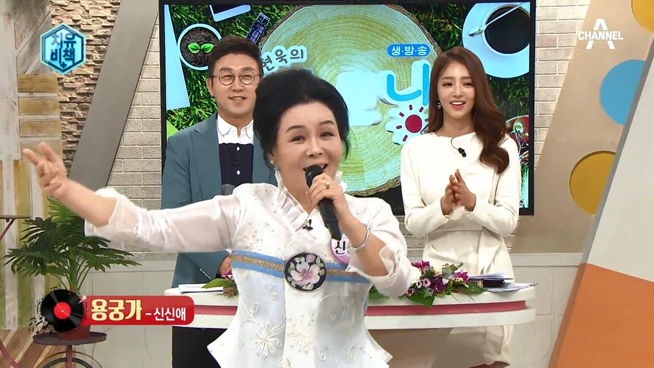 김현욱의 굿모닝 343회