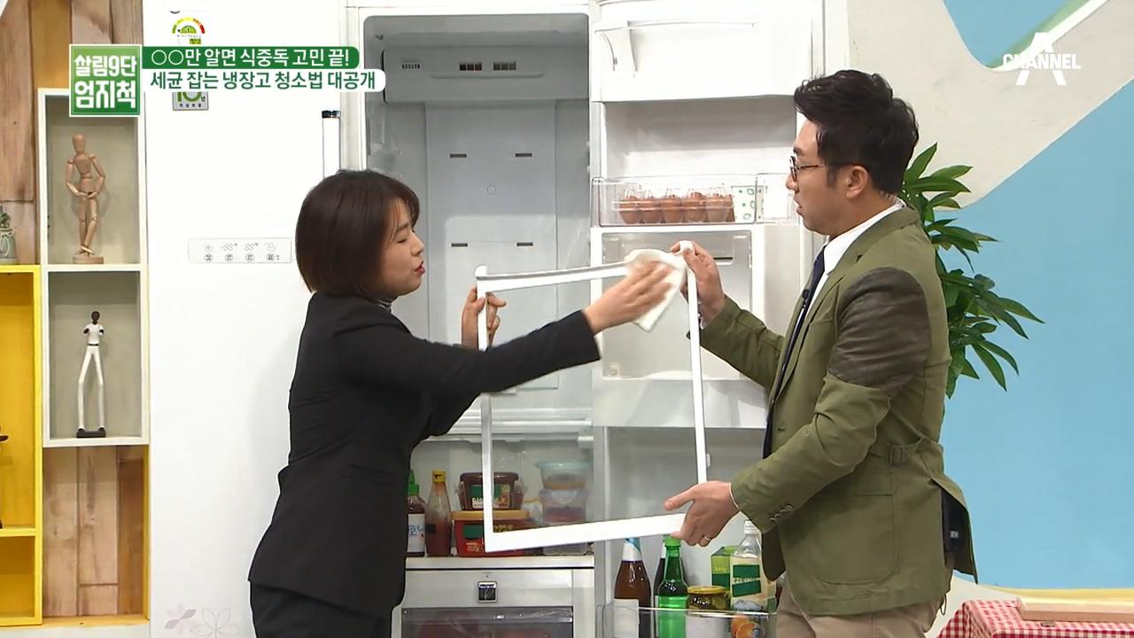 김현욱의 굿모닝 345회