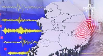 비상배낭 메고 새벽 탈출…포항 또 4.6 지진