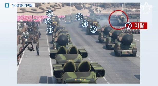 고장난 미사일 발사대…열병식 사진 대거 공개