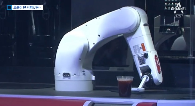로봇 바리스타가 타는 커피 맛은 어떨까?