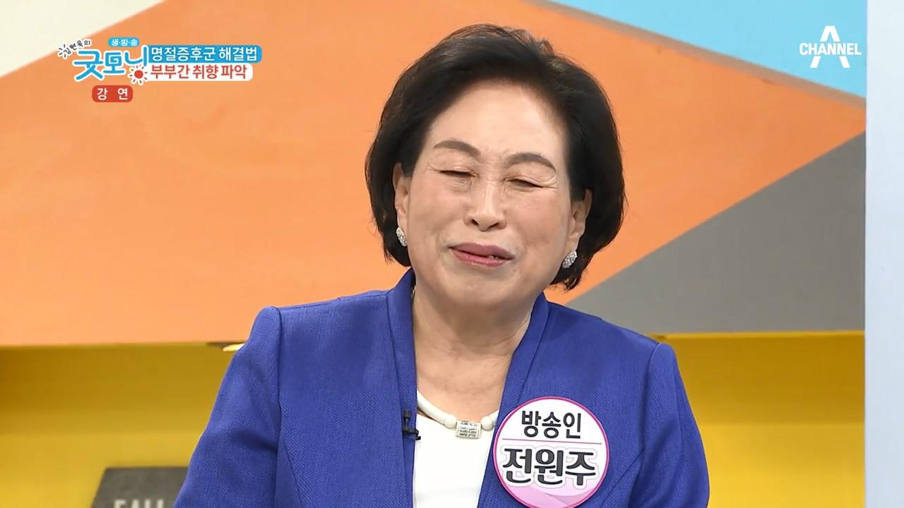 김현욱의 굿모닝 348회