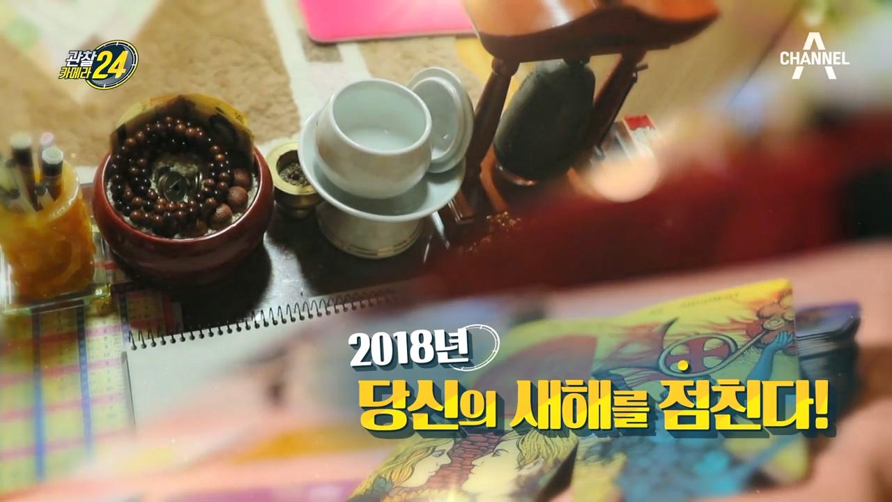 관찰카메라 24 23회
