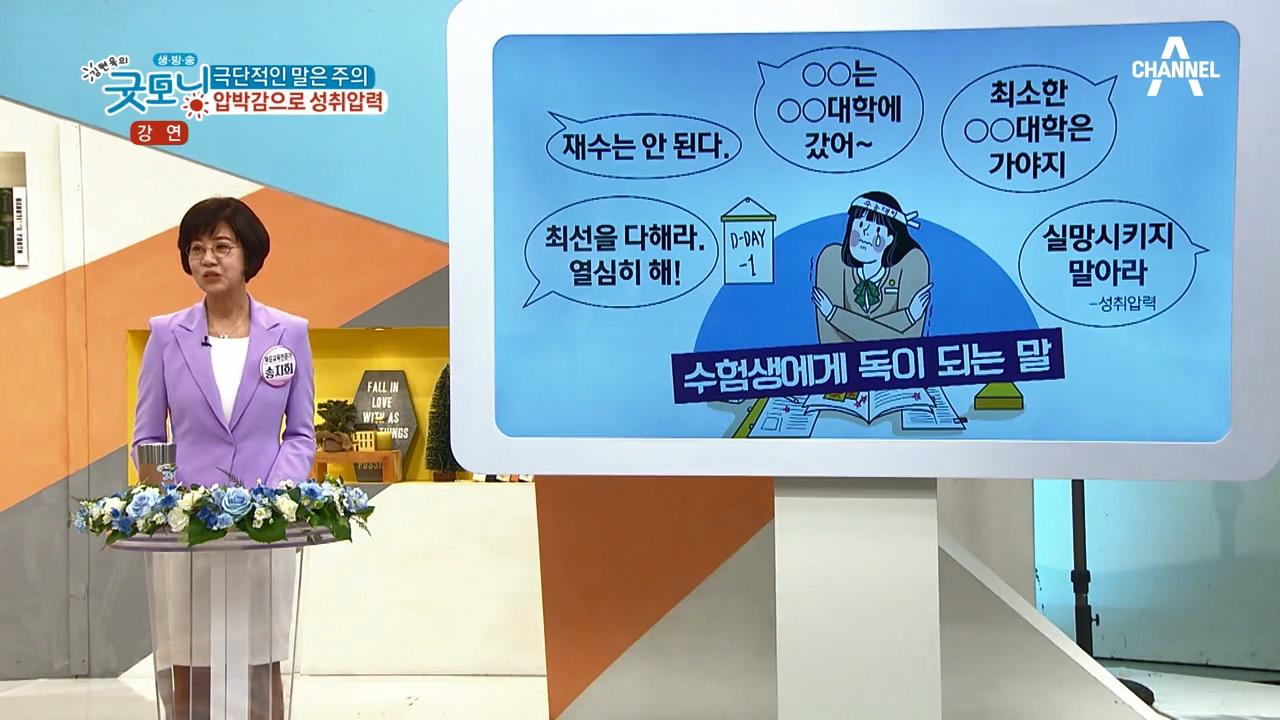 김현욱의 굿모닝 353회