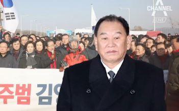 통일대교 막히자 김영철 일행, '전진교'로 우회