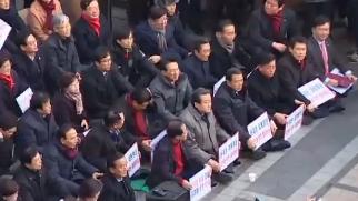 한국당, 北 김영철 방한 규탄 집회 계획 중