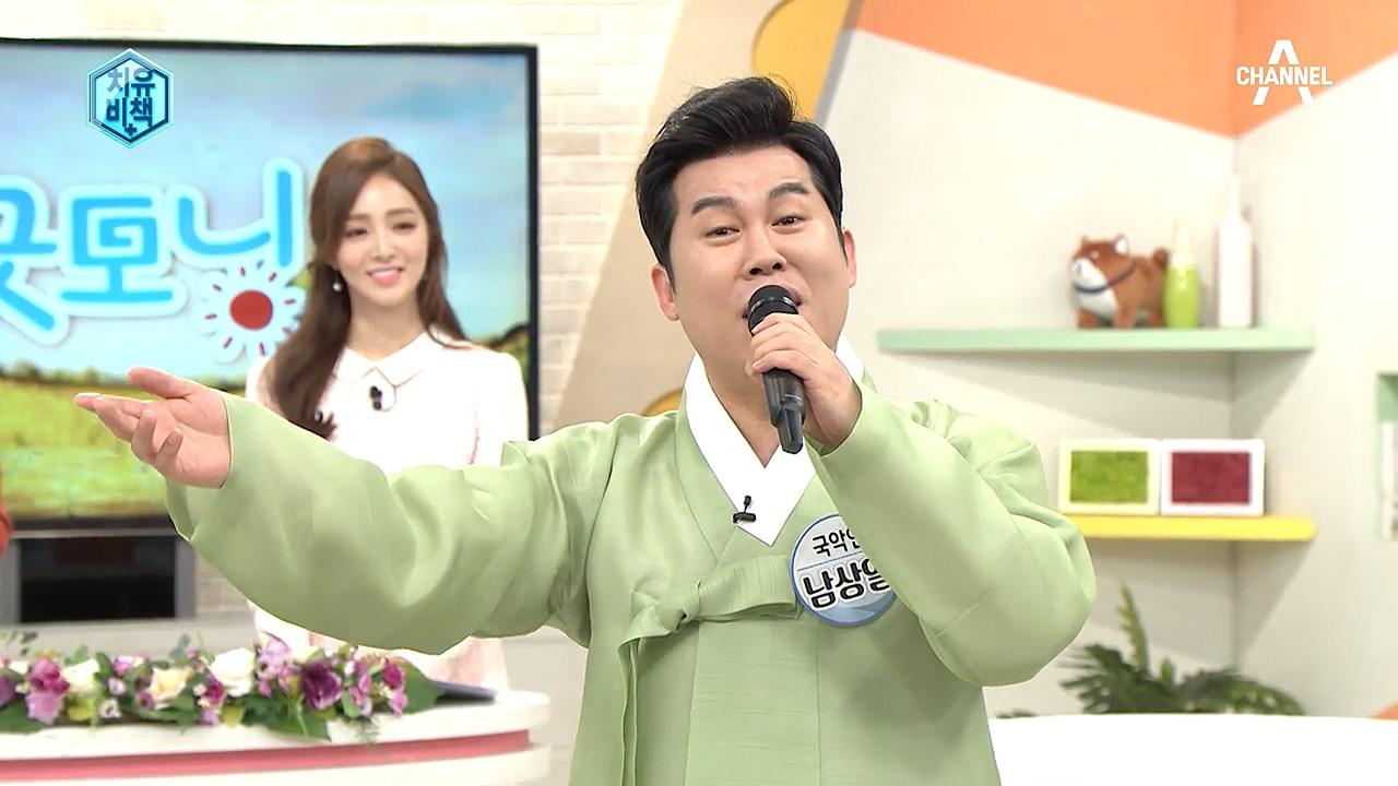 김현욱의 굿모닝 357회