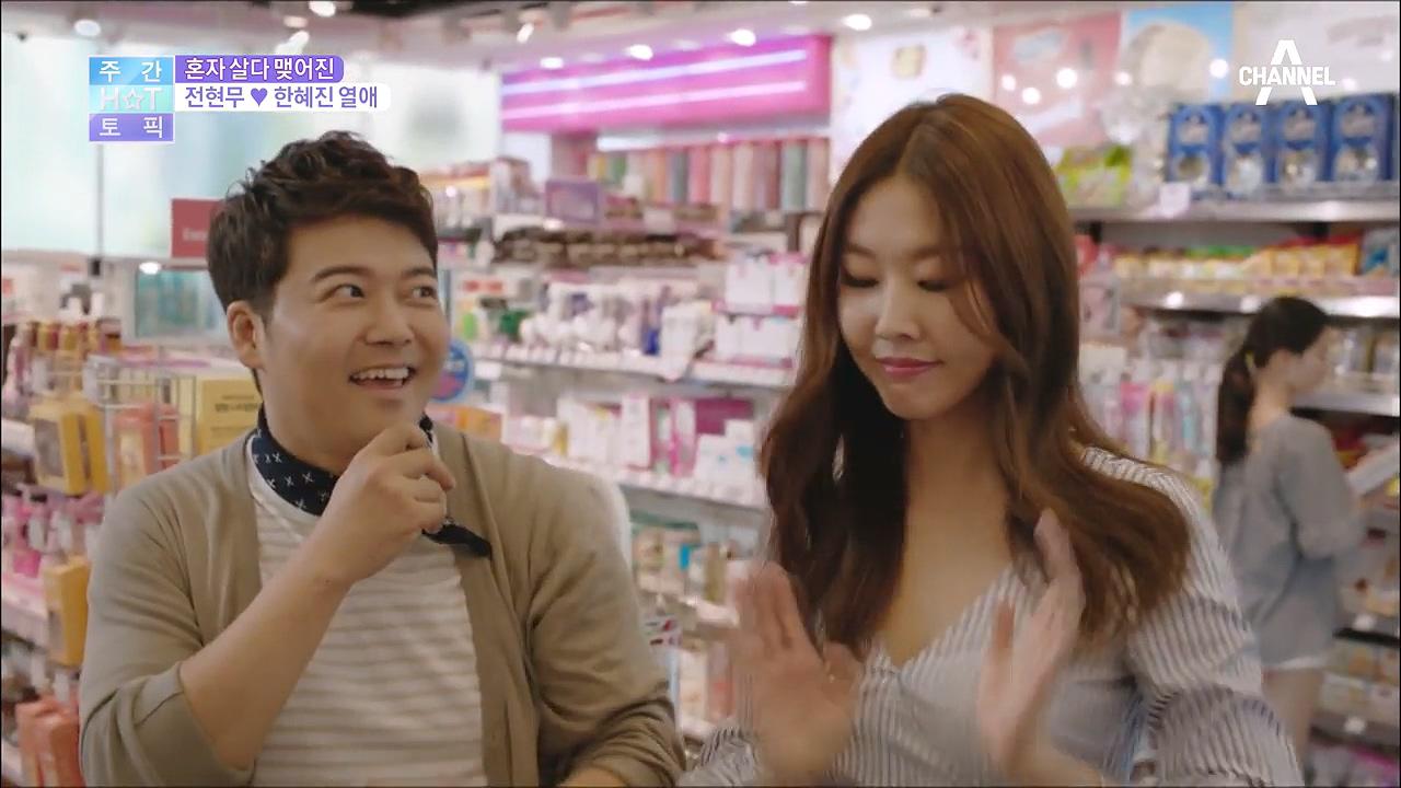 김현욱의 굿모닝 359회