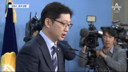 """김경수, 경남지사 출마…""""특검 받겠다"""" 정면돌파"""