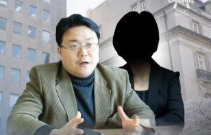 """""""남편이 문제 해결""""…홍일표 부인 이메일 논란"""