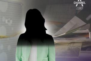 '증평 모녀' 여동생, 시신 보고도 도장 훔쳐 출국