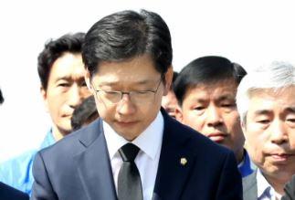 """김경수, 봉하마을 찾아가 눈시울…""""나를 소환하라"""""""