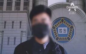 경공모 자금 운영책 '서유기' 구속 여부 곧 결정