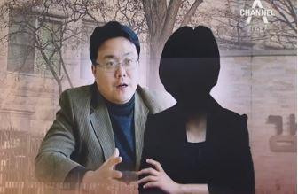 '외압 의혹' 홍일표 부인 대기발령…감사원 진상 조사
