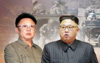"""""""北, 주한미군 철수 주장 않는다 """"에 美 일단 신중"""