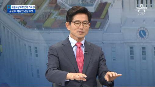 """김문수 """"태극기 집회의 뜻과 의지 함께 한다"""""""