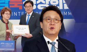 """민병두 어물쩍 사퇴 철회…野 """"사퇴 쇼"""" 비판"""