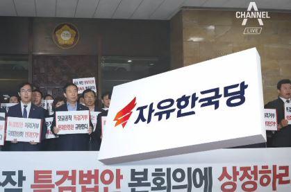 한국당, 본회의장 연좌 농성 대치 끝 극적 타결