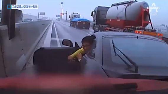 참사 막은 '고의 교통사고'…처벌 대신 감사장