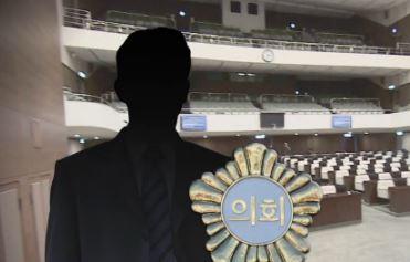 [더깊은뉴스]짬짜미 계약·투기…지방의원의 민낯