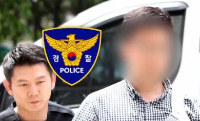 """경찰 """"김성태 폭행범 단독 범행""""…당적 확인 거부"""