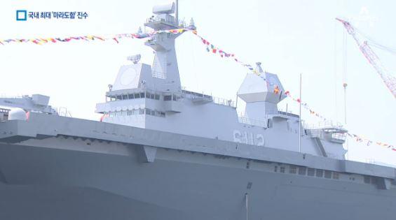 국내 최대 마라도함 진수…헬기 7대 탑재 가능
