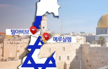 """美대사관, 예루살렘 이전…무장단체 """"순교자 보낼 것"""""""