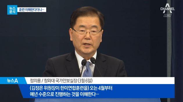 [뉴스분석]김정은 '한미 때리기'…靑의 대응은?
