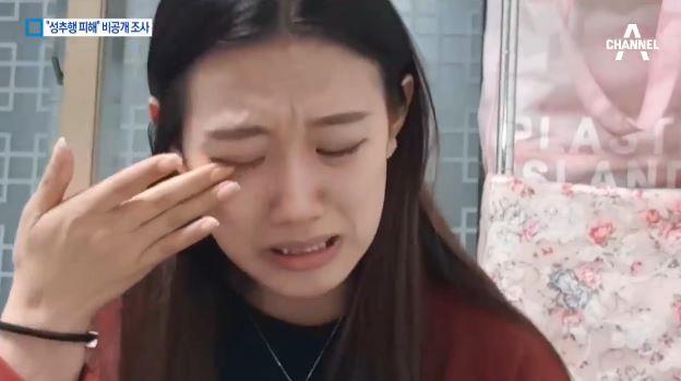 """""""성추행 피해"""" 유튜버 조사…가해 용의자 소환한다"""