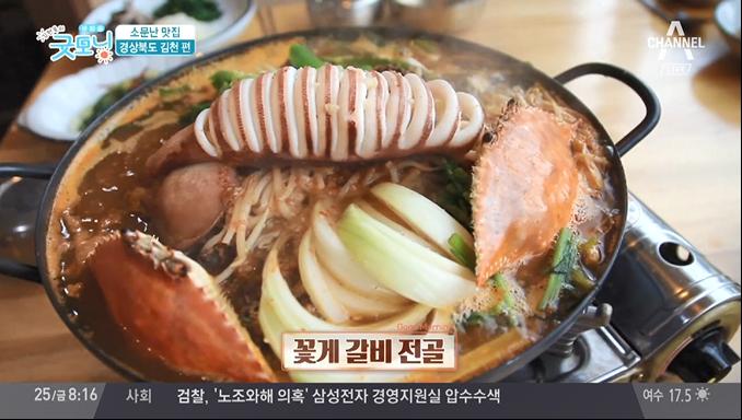 김현욱의 굿모닝 420회