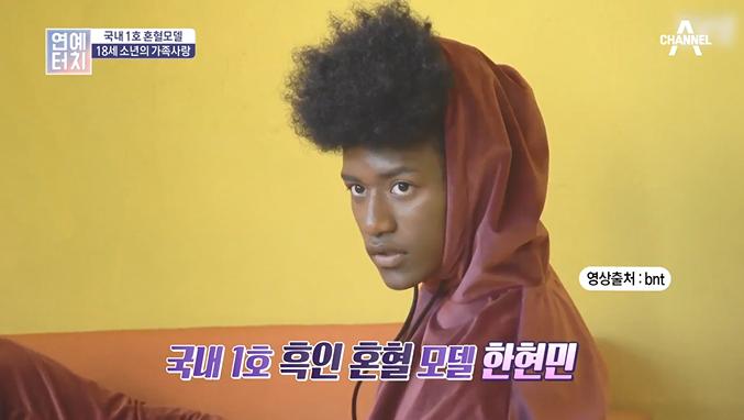 김현욱의 굿모닝 421회