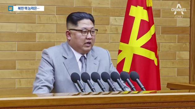 """베일에 가려진 北 핵능력…""""핵탄두 최대 70개"""""""