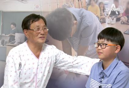 """""""심폐소생술 배운 덕에""""…할아버지 살린 13세 손자"""