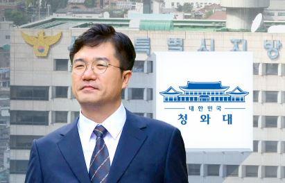 """'드루킹 특검법' 의결…""""송인배, 경찰 부르면 출석"""""""