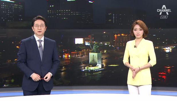 5월 29일 뉴스A 클로징