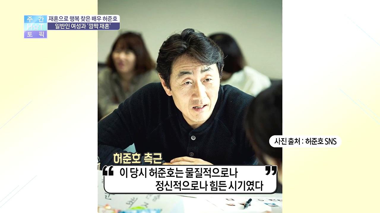 김현욱의 굿모닝 423회