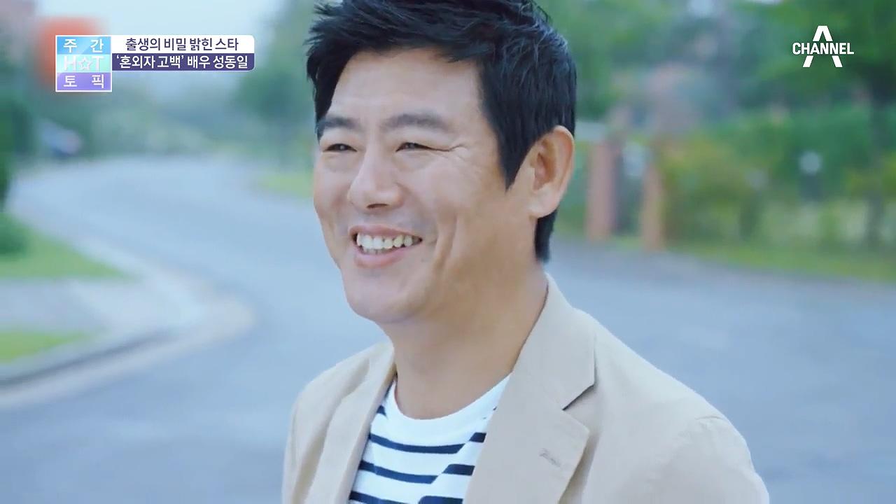 김현욱의 굿모닝 428회