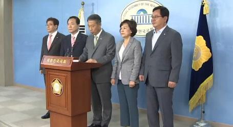 참패에도 조용한 한국당 초·재선 의원, 이유는?
