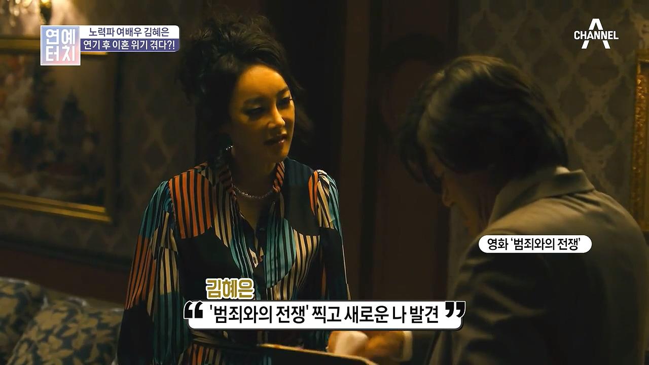 김현욱의 굿모닝 434회