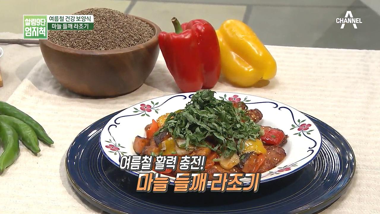 김현욱의 굿모닝 437회
