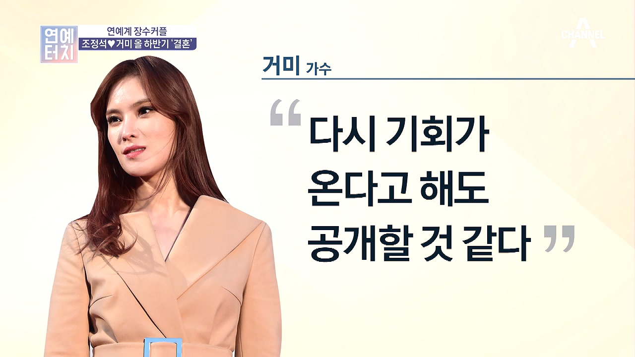 김현욱의 굿모닝 439회
