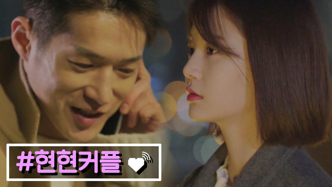 [스페셜] 현우♥현주 커플캠ღ
