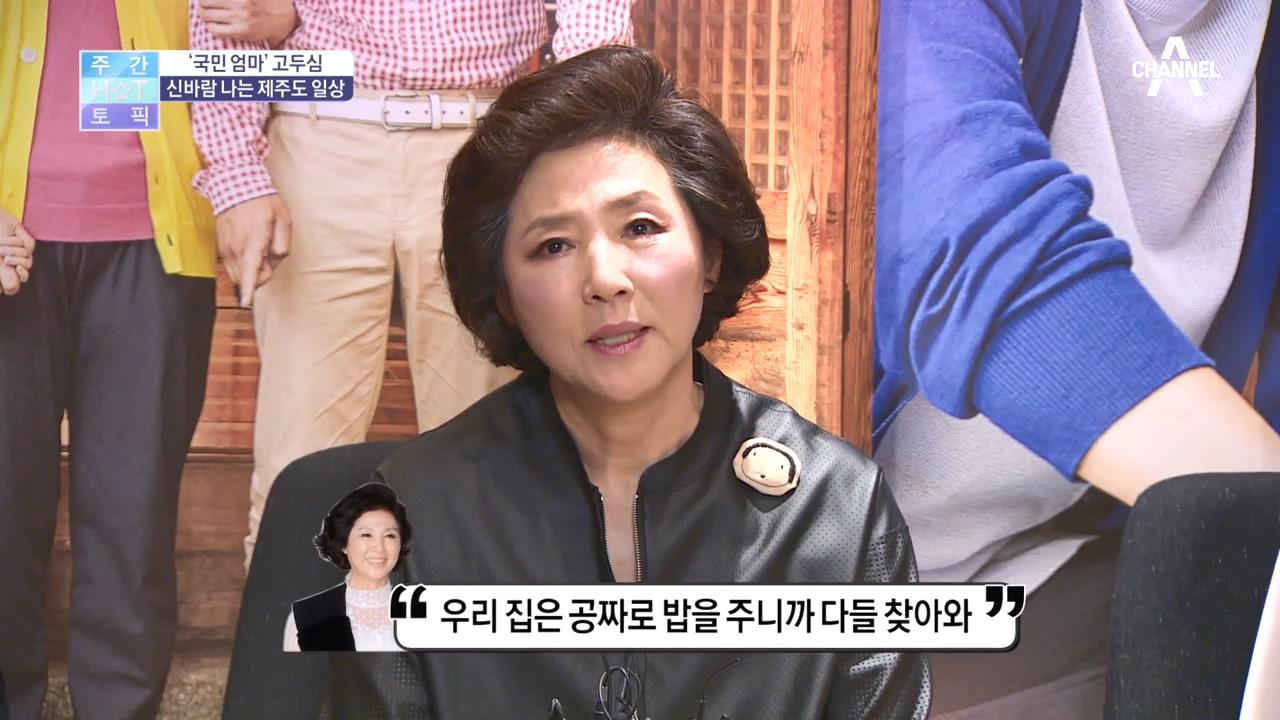 김현욱의 굿모닝 441회