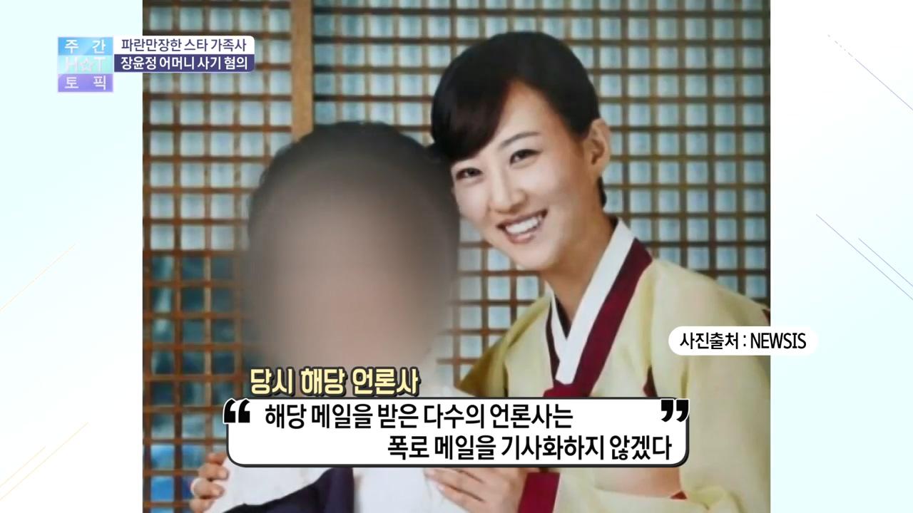 김현욱의 굿모닝 436회