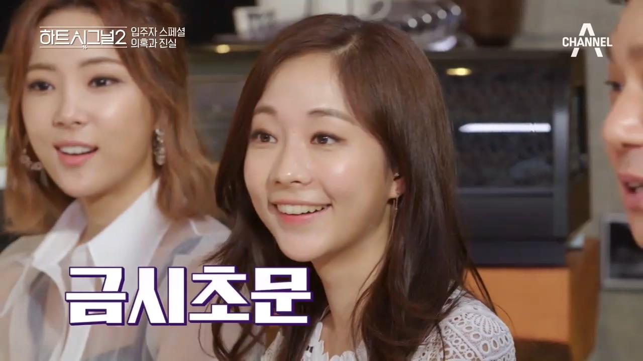 오영주&김현우, 경리단길에서 다퉜다?! #루머 #해명