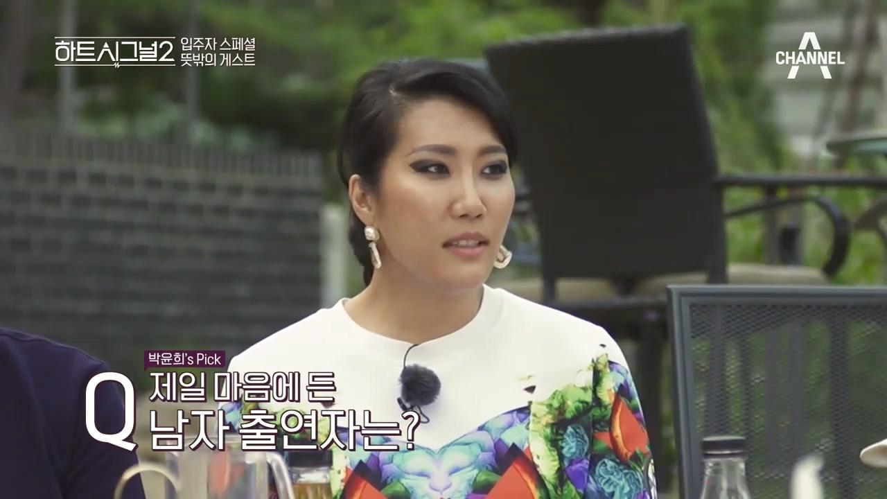 깜짝 등장한 '메기'?! 박윤희 디자이너 사이다 입담!....