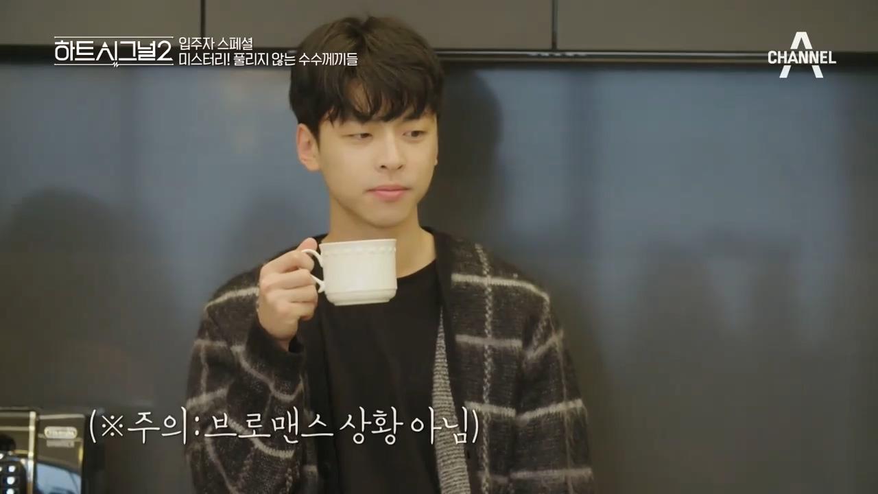 김도균은 왜 김현우를 유심히 관찰했을까? ※브로맨스 아....