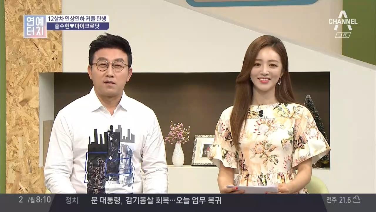 김현욱의 굿모닝 444회